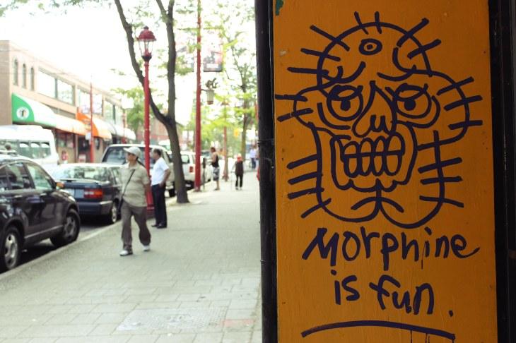 morphine is fun